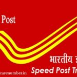 Speed Post Customer Care Numbers and Helpline Numbers