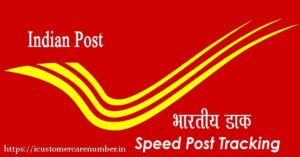 speed post customer care