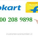 Flipkart Customer Care Number | Flipkart Customer Care Toll Free Number