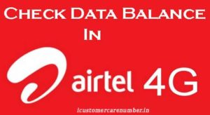 Check Airtel Net Balance | Airtel USSD Codes to Check 3G/4G Internet Data