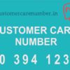 Redbus Customer Care Phone Number, Email ID, Office Address