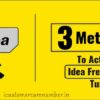 Idea Caller Tune [ Activation & Deactivation] Set Caller Tune
