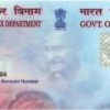 Pan Card Download Online by PAN Number & ePAN Card Download