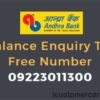 Andhra Bank Balance Enquiry Missed call Number 9223011300