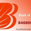 How to check Bank of Baroda Account balance and Mini Statement